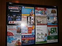 Реклама в лифтах Кривого Рога