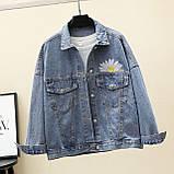 Куртка женская джинсовая укороченная с ромашкой синяя Fashion #72, фото 2