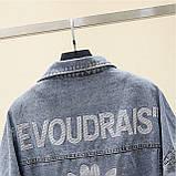 Куртка женская джинсовая укороченная с ромашкой синяя Fashion #72, фото 4