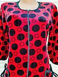 Халат велюровый Горох 50 размер, фото 10