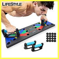 Доска для отжиманий Push Up Rack Board JT 006 / Упоры от пола / Тренажер для упражнений, фото 1