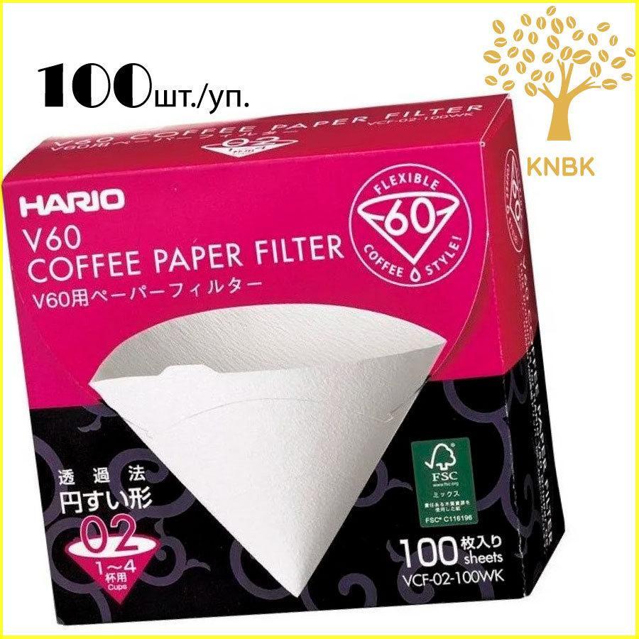 Бумажные фильтры Харио для Пуровера. Размер 02 (Белые 100 шт.)