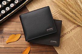 Мужской кожаный кошелек, портмоне черный и коричневый