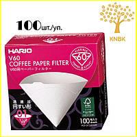 Паперові фільтри Харио для Пуровера. Розмір 01 (Білі 100 шт.) картон уп.