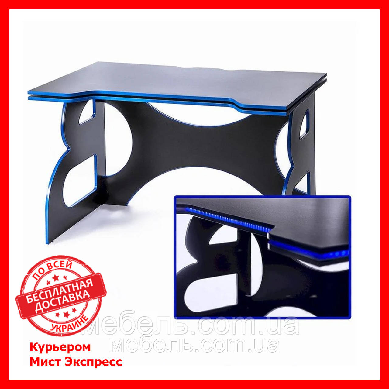 Компьютерный геймерский стол с тумбой Barsky Game Blue HG-04/LED/СUP-04/ПК-01