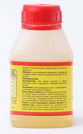 Біо-інсектицид Актофіт (200 мл), Біоветфарм, фото 2