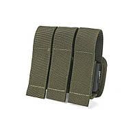 Підсумок для 3-х гранат 40 мм ВОГ Ranger Green