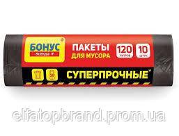 Пакети Для Сміття Суперміцні БОНУС 70*100 ЛД 120 л 10 шт Чорні