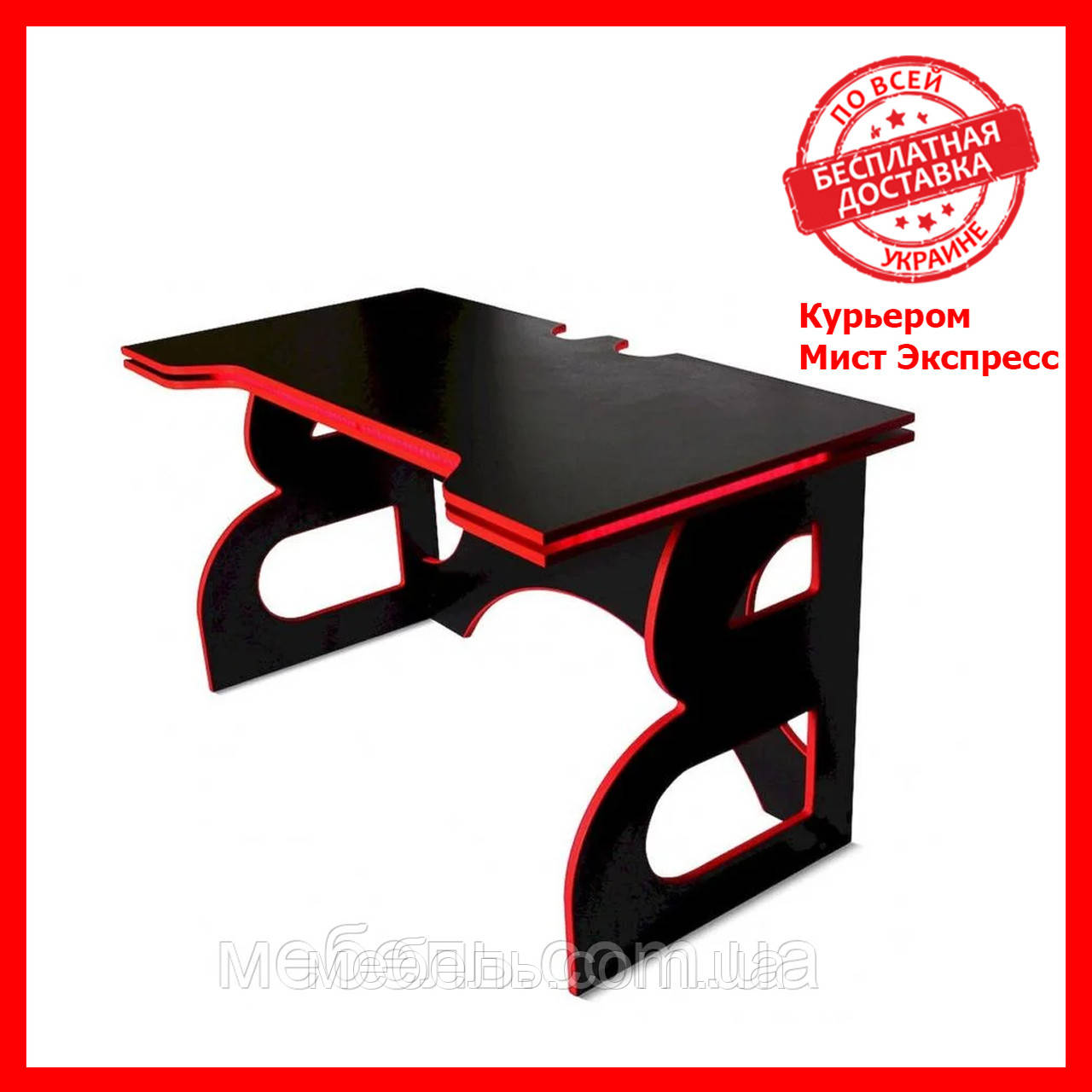 Компьютерный геймерский стол Barsky Homework Game Red HG-05 с полкой HG-05 /ПК-01 1400*700