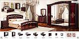 Тумба приліжкова 3 шх, Спальня Роселла, перо рубіно, МИРОМАРК, фото 5