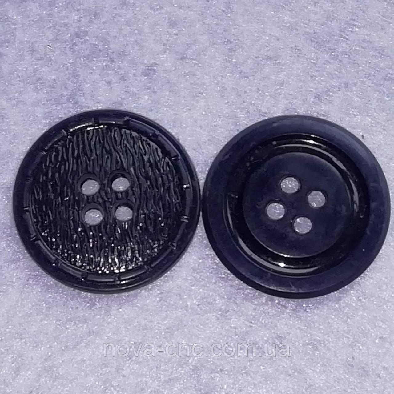 Пуговицы  пластмассовые 28 мм Цвет темно-синий Упаковка 100 штук