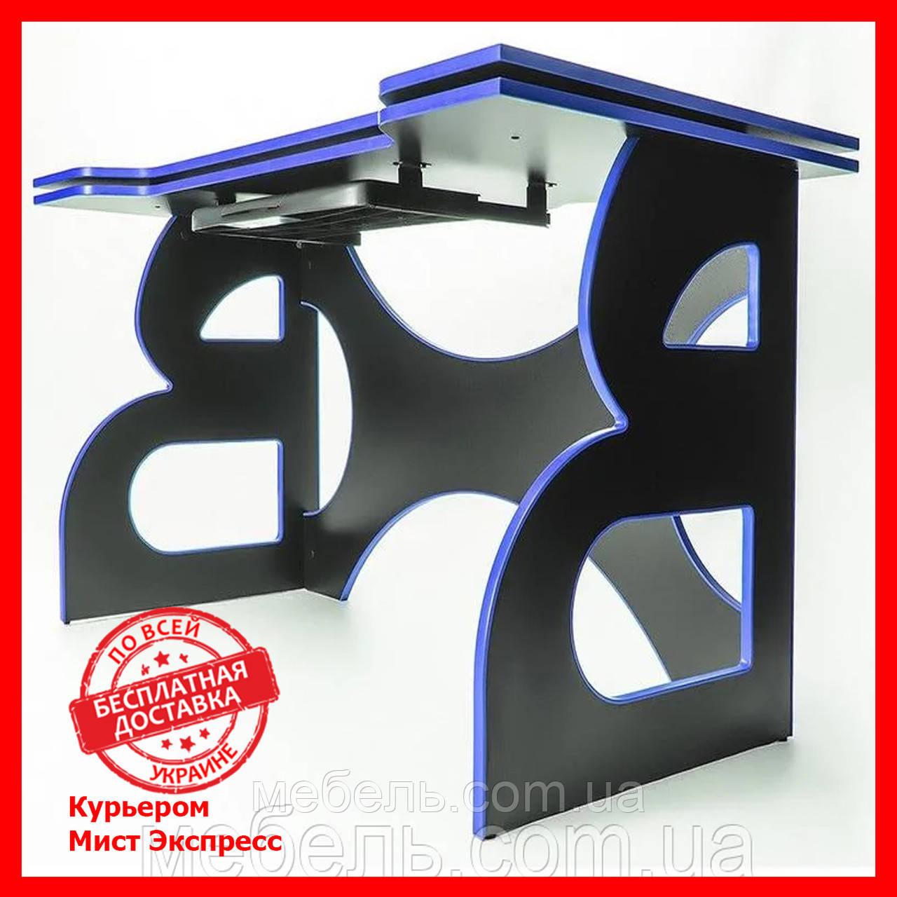 Компьютерный стол с тумбой Barsky Game Blue HG-04/СUP-04/ПК-01