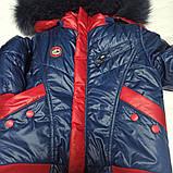 Зимний костюм модный красивый нарядный оригинальный теплый для мальчика. Внутри- меховая подстежка., фото 2