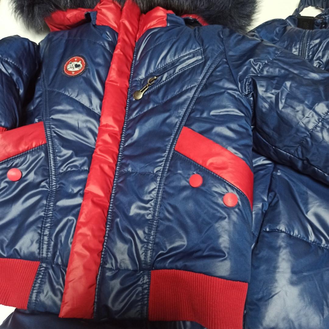 Зимний костюм модный красивый нарядный оригинальный теплый для мальчика. Внутри- меховая подстежка.