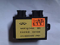 Блок иммобилайзера A15-3600020BM