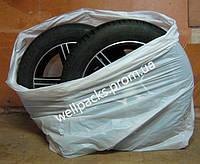 Пакеты под шины R20 (1m*1m)-250шт.
