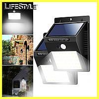 Фасадный светодиодный светильник с солнечной панелью - Уличный светильник