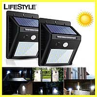 Комплект фасадных светильников с солнечной панелью (3 шт.), Садовый светильник