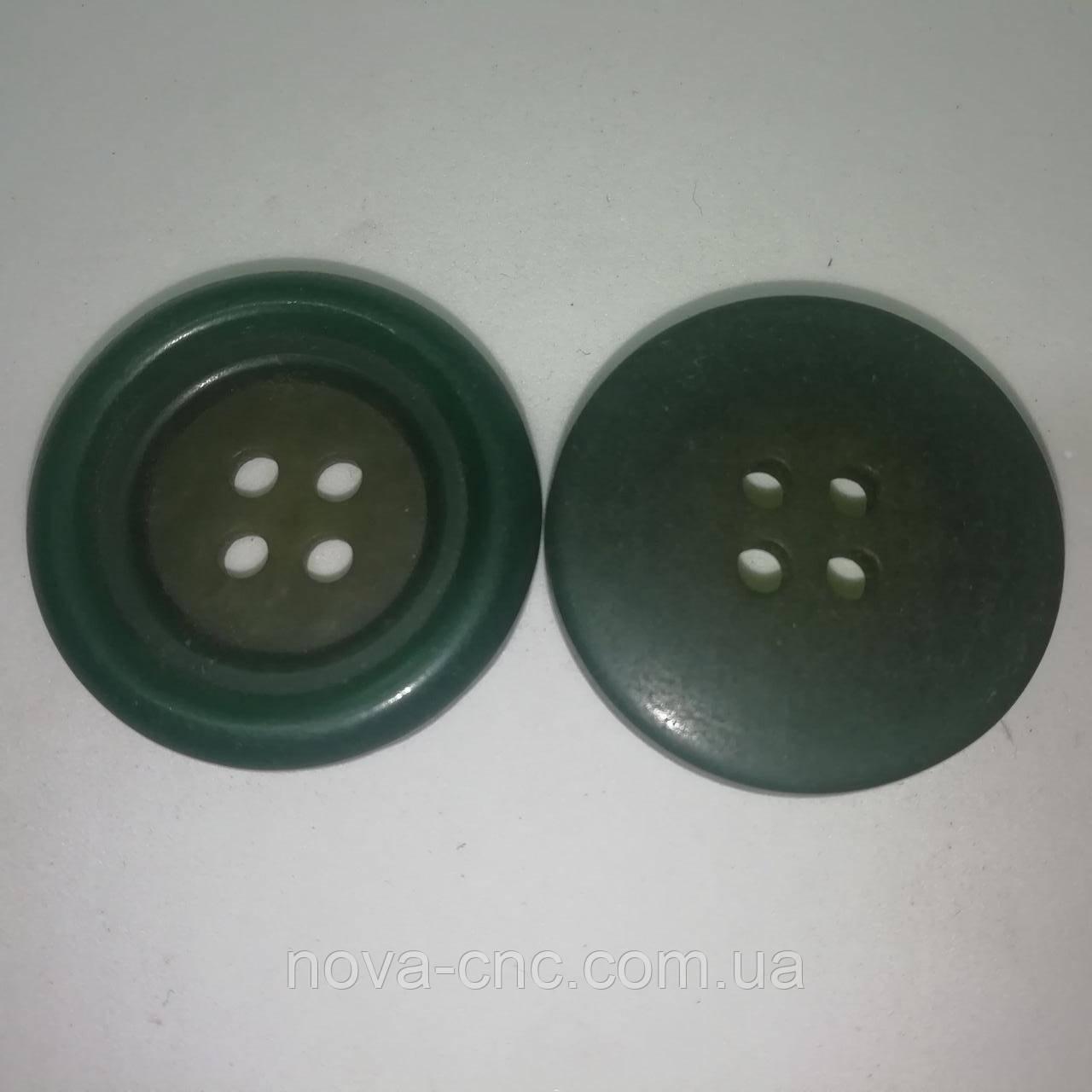 Пуговицы  пластмассовые 28 мм Цвет зеленый Упаковка примерно 100 штук