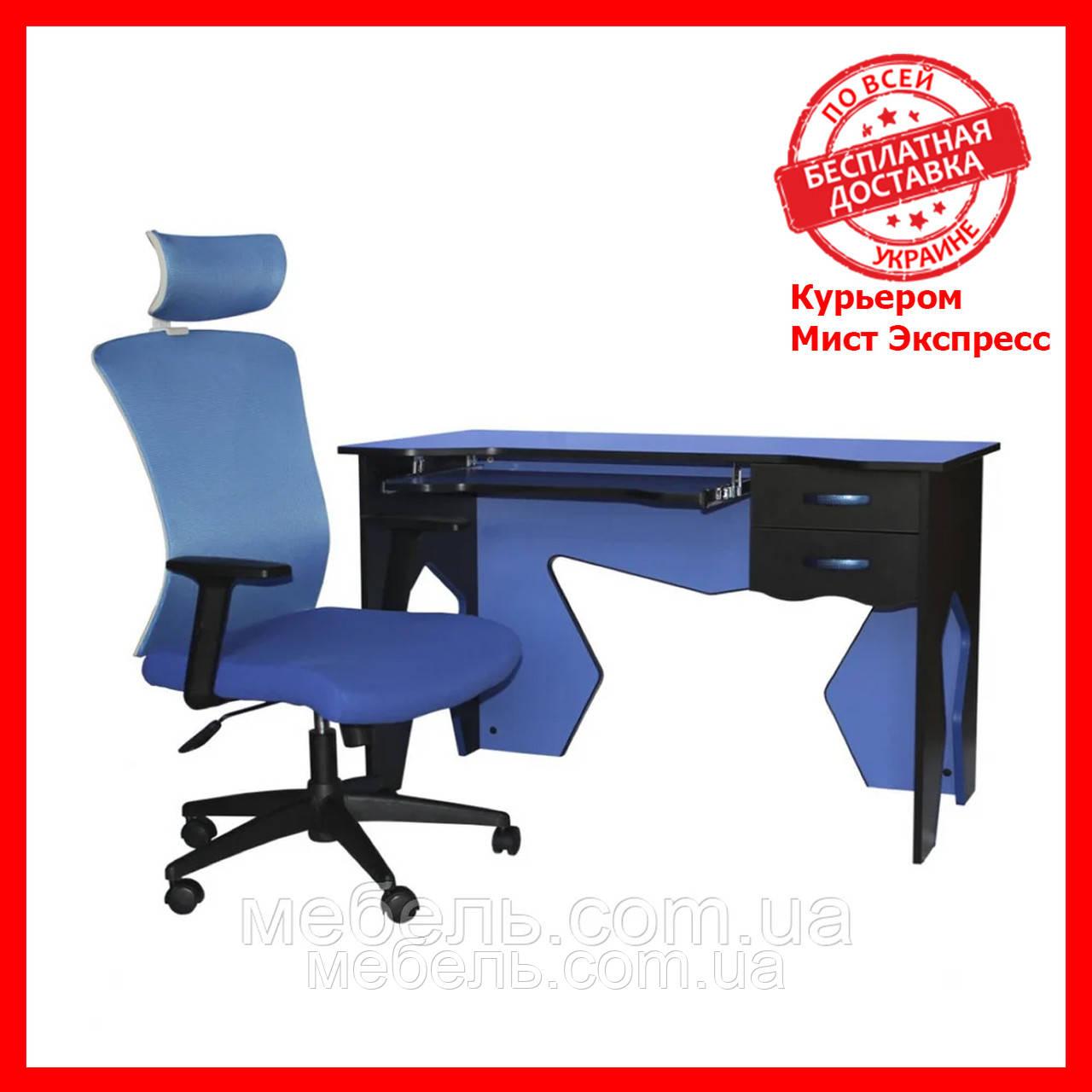 Компьютерный стол со стулом Barsky HG-01/BM-05 Homework Blue, рабочая станция