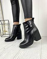 Чёрные ботинки на каблуке из натуральной кожи