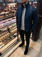 Куртка мужская зимняя стеганая до - 15*С Royal теплая темно-синяя | Пуховик мужской зимний ТОП качества, фото 1