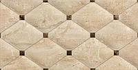 STN Ceramica Orion Travertino 20x50