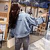 Куртка жіноча коротка джинсова світло-синя Girl #75, фото 5