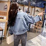 Куртка женская джинсовая короткая светло-синяя Girl #75, фото 5