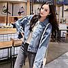 Куртка жіноча коротка джинсова світло-синя Girl #75, фото 6