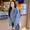Куртка женская джинсовая короткая светло-синяя Girl #75, фото 10
