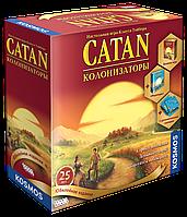 Настольная игра Колонизаторы: Юбилейное Издание (Catan: 25th Anniversary Edition)