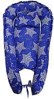 Кокон гнездышко (позиционер для новорожденных). Цвет: синий с белыми звездами. В подарок ортопедическая подушк