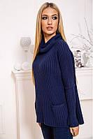 Свитер женский темно-синего цвета