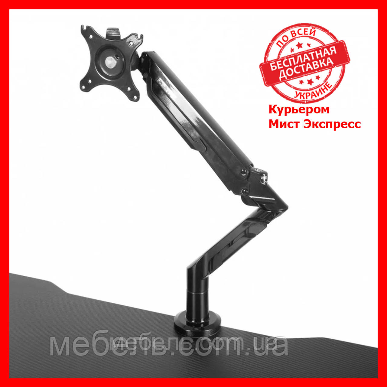 Кронштейн для монитора Barsky BF-01 Flexispot black, черный