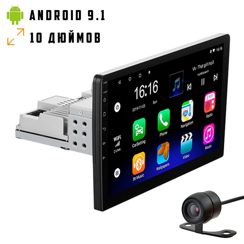 Автомагнитола 1DIN 8227 ANDROID 9.1 с экраном 10 дюймов USB BT GPS навигация Wi-fi магнитола магнитофон
