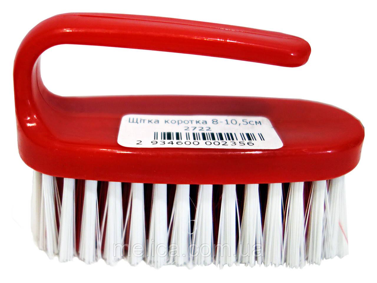 Щетка для уборки Утюжок Mini 2722