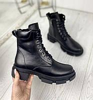 Женские зимние ботинки из натуральной кожи.