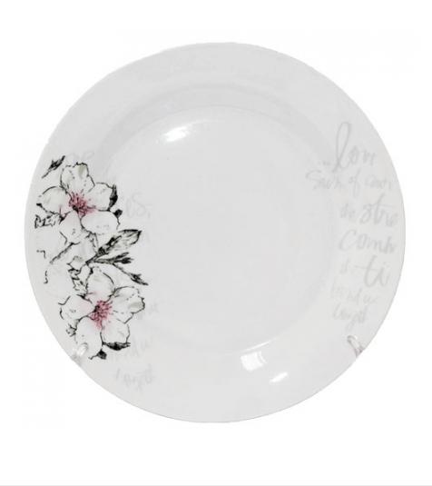 Тарелка фарфоровая мелкая 20.3 см Суфле 050-01-02