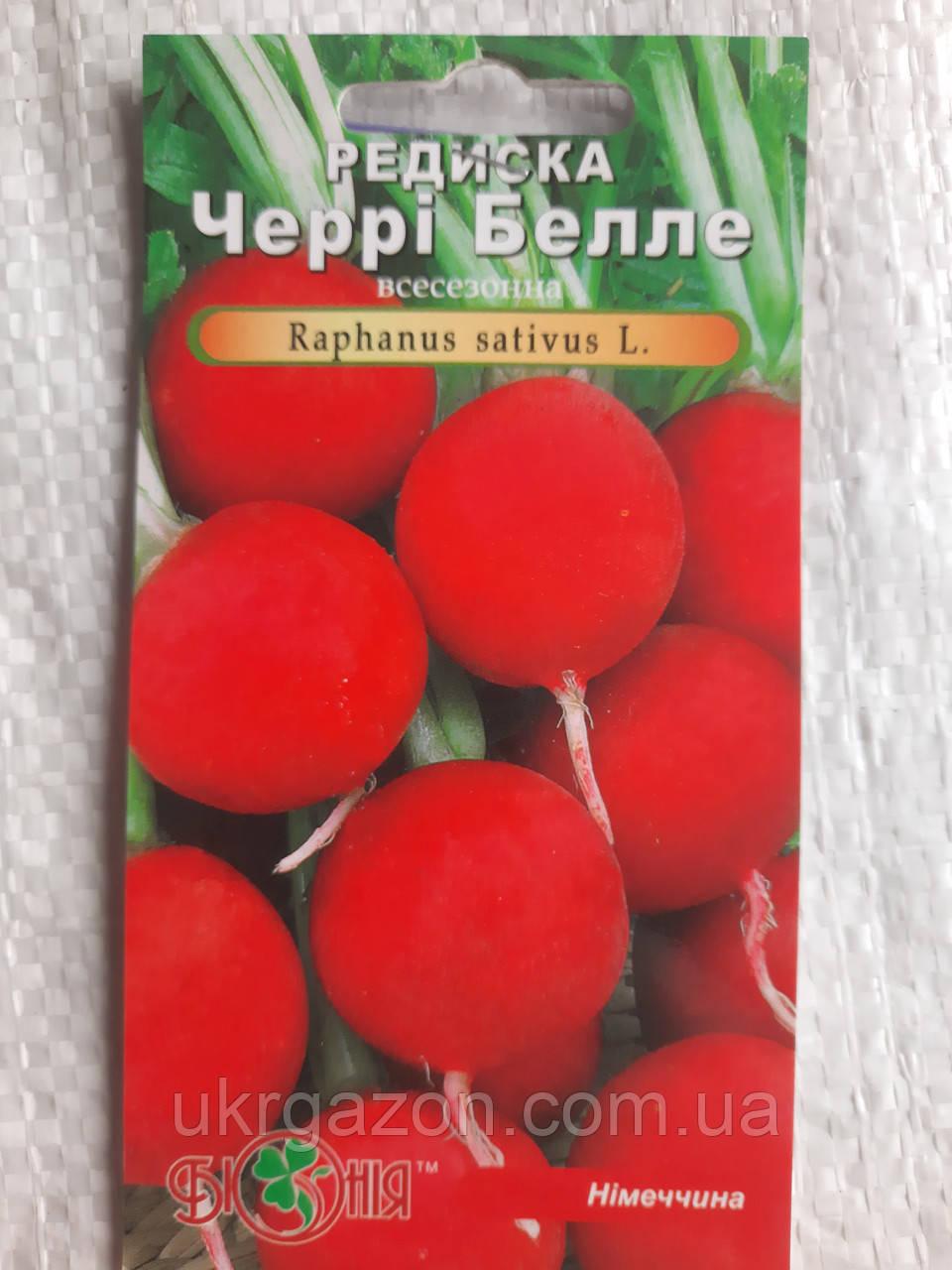 Редиска ЧЕРРІ БЕЛЛЕ  2 г    (Біонія)