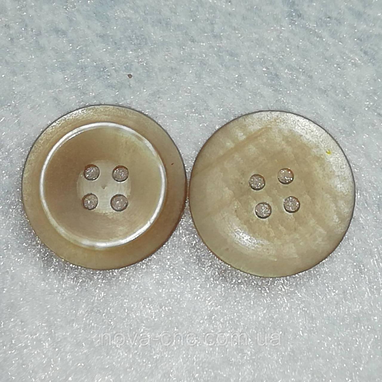 Гудзики пластмасові 27 мм Колір бежевий мармур Упаковка 700 штук