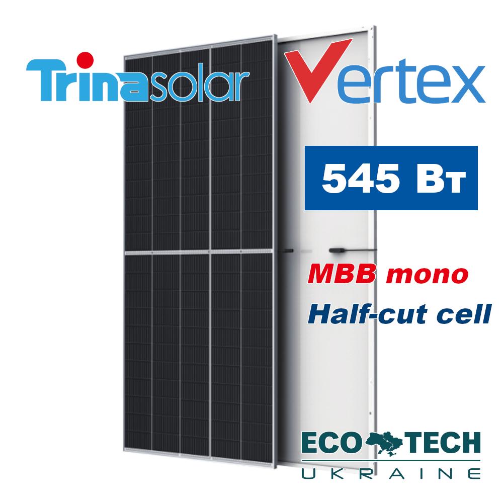 Солнечные панели Trina Solar TSM-DE19MBB 210M110 545W, MBB