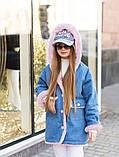 Парка теплая джинсовая на девочку 140 - 164, фото 4