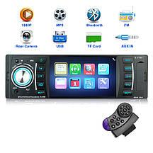 Автомагнитола 1DIN 4514B 1 дин магнитола 4 дюйма экран (с пультом управления на руль)
