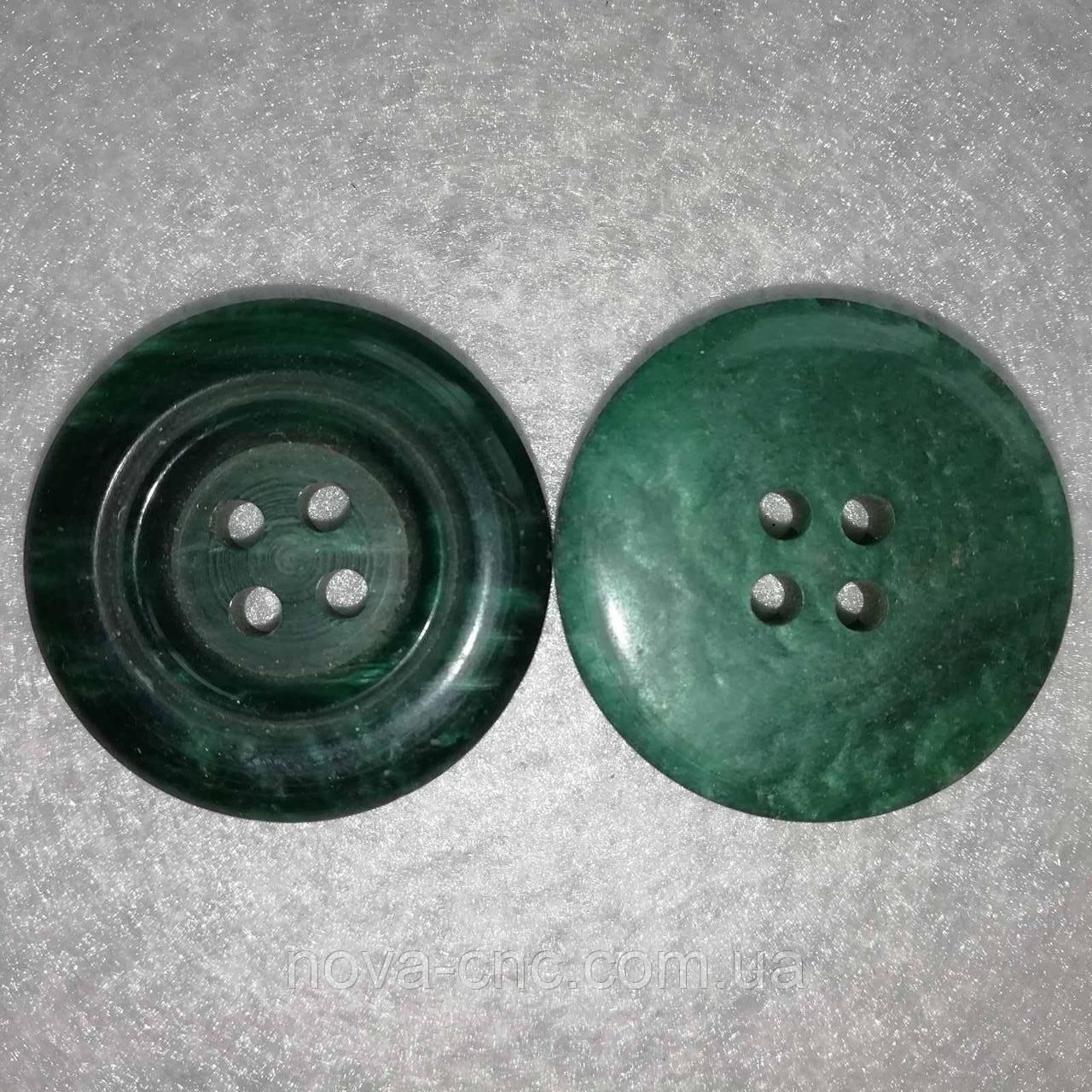 Пуговицы  пластмассовые 28 мм Цвет зеленый Упаковка100 штук
