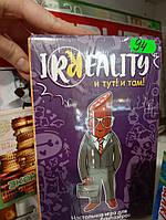 "Игра 30861 (рос) ""Irreality"", в кор. /22/ 30861"