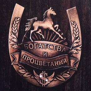 """Книга сейф """"Подкова"""", фото 2"""