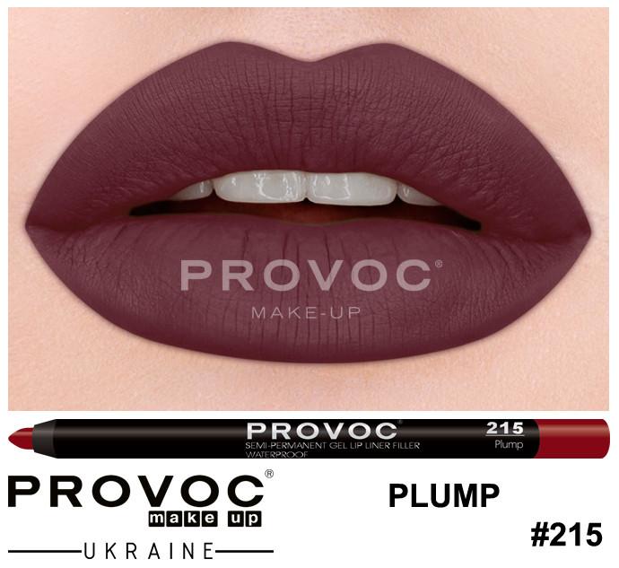 Полуперманентный гелевый карандаш для губ №215 (темно красный ) PROVOC Gel Lip Liner Diva Deluxe