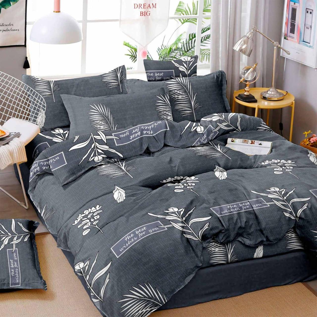 Семейное постельное белье-Асплений темный