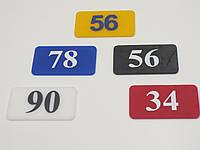 Номерки на двери 80*45 разные цвета, фото 1